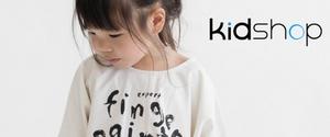 Kidshop-sept2016.jpg