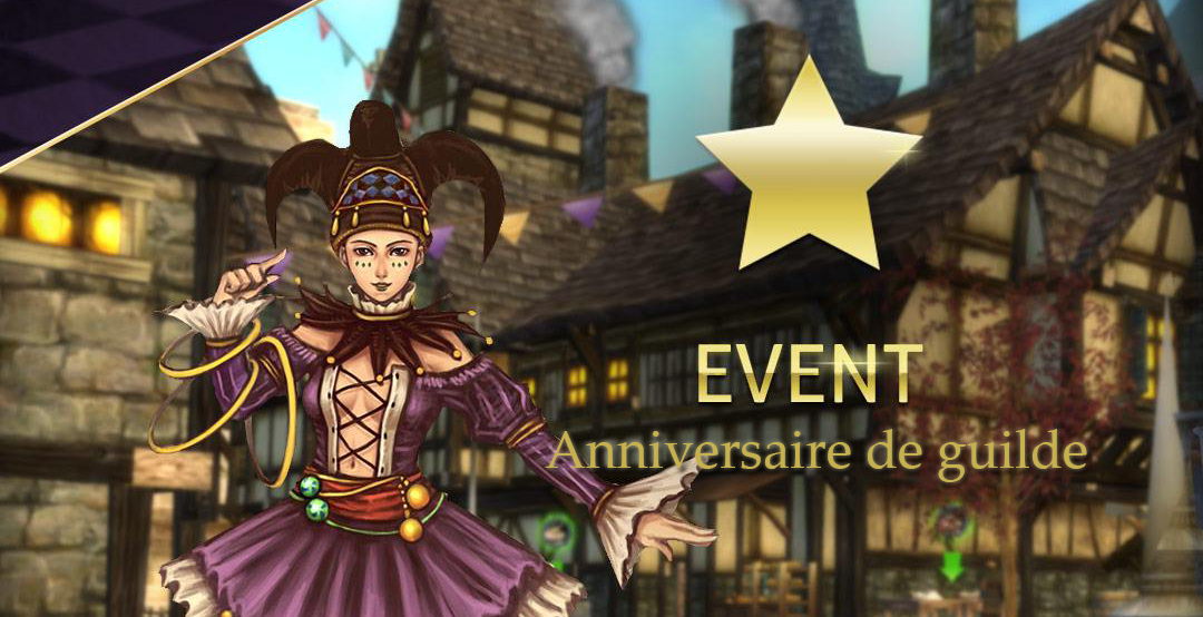event_anniv_de_guilde.png
